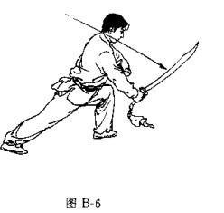 砍刀 Kǎn Dāo