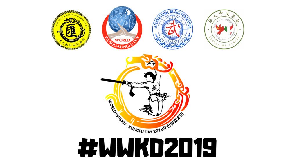 #WWKD2019 (1)